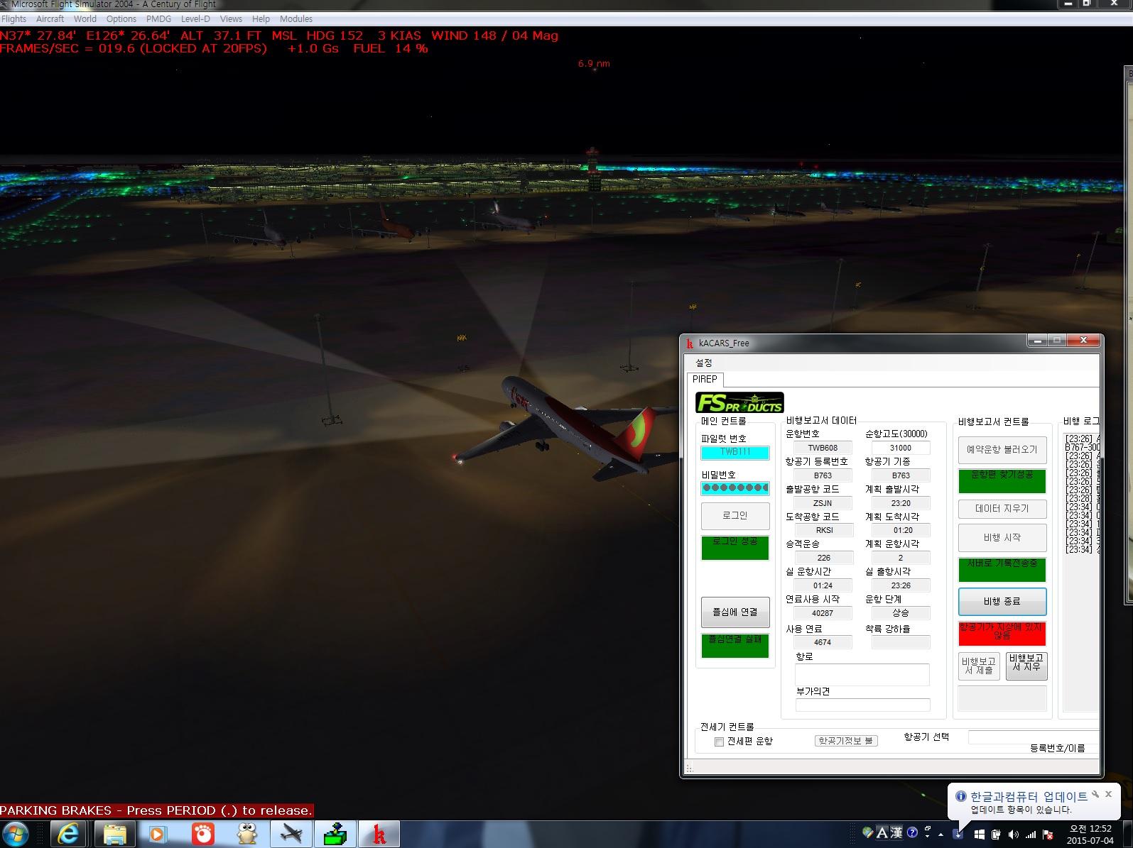 비행.jpg